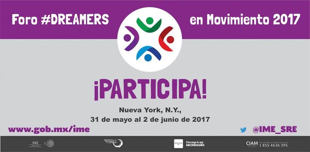 Foro-Dreamers-en-Movimiento-2017