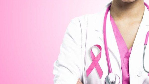 Octubre: mes de sensibilización sobre el cáncer de mama